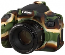 easyCover Canon EOS 750D camouflage