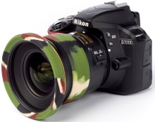 easyCover Lens Protection 77mm,camouflage
